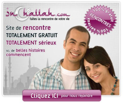inchallah rencontre application Anglet